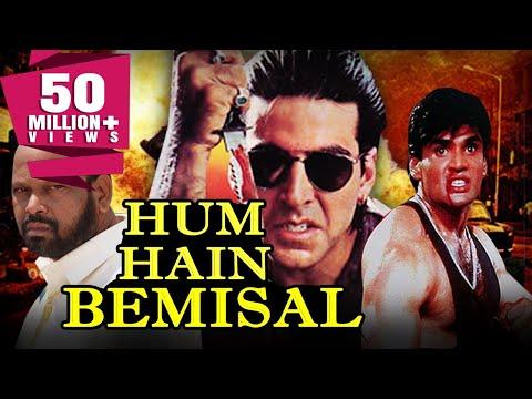 Xxx Mp4 Hum Hain Bemisal 1994 Full Hindi Movie Akshay Kumar Sunil Shetty Pran Shilpa Shirodkar 3gp Sex