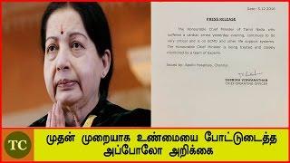 Apollo hospital's health update on Jayalalithaa and Other Latest Updates