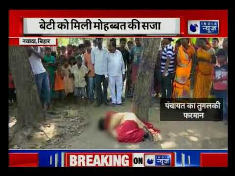 Xxx Mp4 Bihar Girl Tied To Tree By Father As A Punishment For Having Love Affair In Nawada 3gp Sex