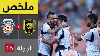 ملخص مباراة الاتحاد والفيحاء في الجولة 15 من الدوري السعودي للمحترفين