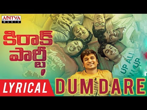 Xxx Mp4 Dum Dare Lyrical Kirrak Party Songs Nikhil Siddharth Samyuktha Simran Sharan Koppisetty 3gp Sex