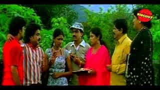 Nandini Estate – ನಂದಿನಿ ಎಸ್ಟೇಟ್ (2009) Download Free Kannada Movie