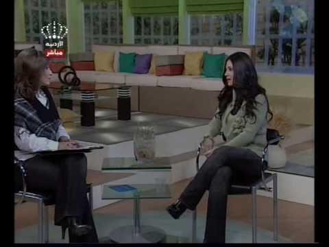 ديانا حداد يسعد صباحك على التلفزيون الاردني 1 3