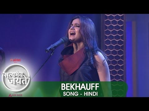 Xxx Mp4 Bekhauff Song Hindi Satyamev Jayate 2 Episode 1 02 March 2014 3gp Sex
