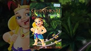 Ghatothkach Master Of Magic
