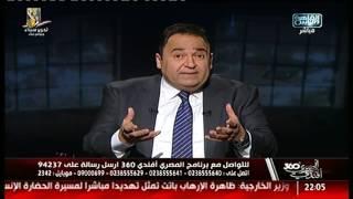 محمد على خير: محتاجين نعمل كام جمعية علشان نلبى إحتياجات رمضان!