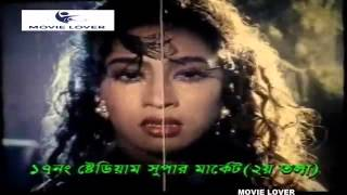 Bidud Chomka Ji Ra   Shakil& Popi   Hot Song   ®®