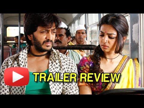 Lai Bhaari Trailer Review - Riteish Deshmukh, Salman Khan - Latest Marathi Movie