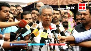 LDF leaders Reaction after casting vote