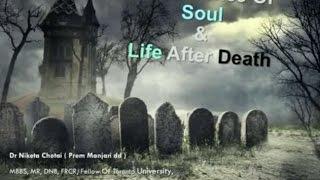 The Science of Soul and Reincarnation by Prema Manjari Mataji at Singapore