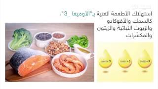 """3 نصائح غذائية لإذابة """"الكرش"""" بالفيديو"""