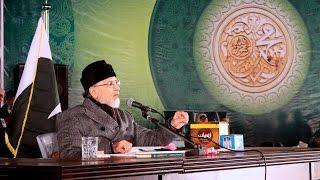 Dr. Tahir-ul-Qadir's Speech | 32th Mawlid Conference | Minar-e-Pakistan, Lahore