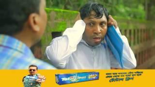 Bangla Natok Funny Scene | Welcome to Dhaka