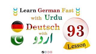 German Language Learn Fast -93- Nebensätze mit ob urdu hindi