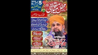 Grand Mahfil E Naat In Tulamba 5 Dec 2019