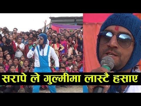 Xxx Mp4 सरापेले गुल्मी पुगेर लास्टै हसाए Live New Nepali Comedy Stage Show Yadav Devkota Sarape Gulmi 3gp Sex