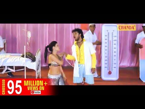 HD आवा ना लोट जा - Lot Ke Ghot Ja - Kachche Dhage - Khesari Lal Yadav