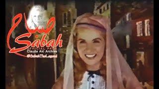 """Sabah صباح - Official Facebook Page - @SabahTheLegend- الفيلم النادر """" لبنان في الليل """"  1964"""