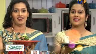 Telugu Ruchi   21st October 2017   Latest Promo