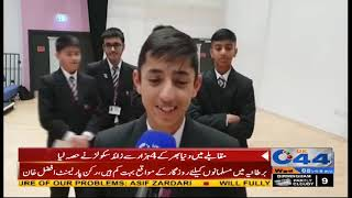 Bradford | British Pakistani Youth Won Urdu Language Online Contest | UK 44