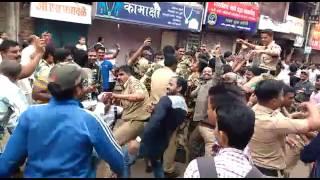Kolhapur police Dance