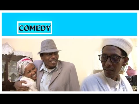 New Eritrean Comedy 2016 Hagos Suzinino Kidan ኪዳን Eritrean Movie 2016