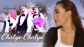 Chalyo Chalyo - Bal Prasad Pun Ft. BHIMPHEDI GUYS & Sumi Moktan   New Nepali Pop Song 2017