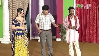 Raba Ishq Na Howay 4 New Pakistani Stage Drama Trailer Full Comedy Funny Play
