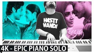 SAIRAT ZALA JI (Ajay Atul) - INCREDIBLE PIANO COVER