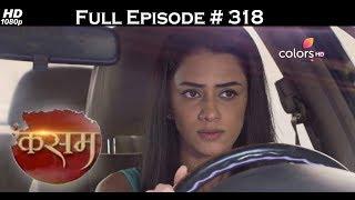 Kasam - 2nd June 2017 - कसम - Full Episode (HD)