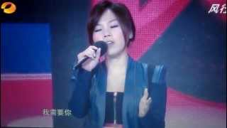 Jess Lee competing in China X-Factor from Hunan TV