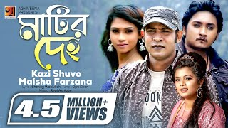 Matir Deho By  Kazi Shuvo & Maisha Farzana  | Album Porichoy | Official Music Video