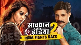 Savdhaan India - India Fight Back - 26th April 2017 Full Interview | Life Ok Savdhaan India 2017
