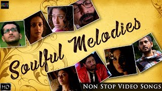 Nonstop Bengali Soulful Melodies | Video Songs Jukebox | Sad songs | Bengali Melodious songs