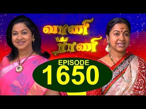 Xxx Mp4 வாணி ராணி VAANI RANI Episode 1650 20 8 2018 3gp Sex