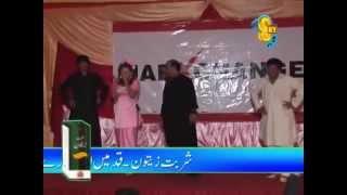 New Punjabi Stage Drama Ublay Anday