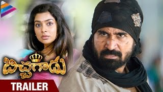Bichagadu Telugu Movie Trailer | Vijay Antony | Santa Titus | Sasi | Tamil Movie Pichaikkaran