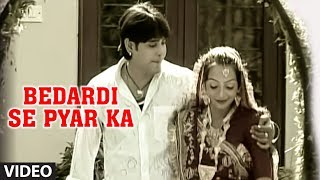 Bedardi Se Pyar Ka (Sad Indian Betrayal Songs) - Bewafa Sanam- Hits Of Ataullah Khan