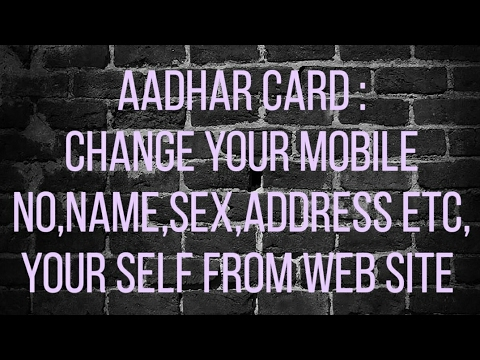 Xxx Mp4 Update Aadhar Card Change Your Mobile No Name Sex Address Etc Your Self From Web Site 3gp Sex
