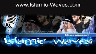 Islamic Waves Intro