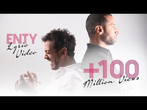 Xxx Mp4 DJ VAN ENTY إنتي I Lyric Video Ft Saad Lamjarred 3gp Sex