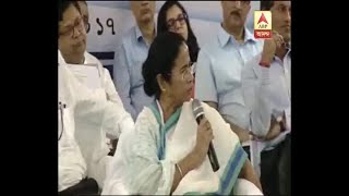 'Not in the home, go and Work in the Field', CM Mamata Banerjee's orders to Churamani Maha