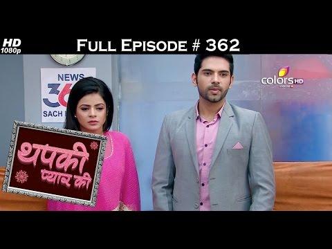Thapki Pyar Ki - 27th June 2016 - थपकी प्यार की - Full Episode HD