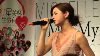 Michelle Chen 陳妍希