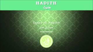 Types of Hadith (Hadith ki Iqsam) - Urdu