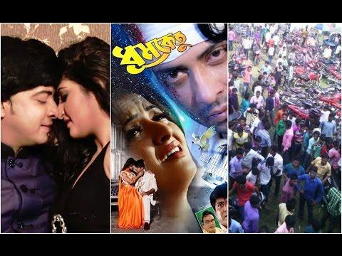 কেমন চলছে শাকিব খান - পরীমনির ছবি ধুমকেতু ??? | Shakib Khan & Pori Moni Dhumketu Box Office 2016 !!