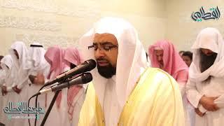 الشيخ ناصر القطامي | سورة الحاقة اسمعها بتمعن | تهجد ليلة 28 رمضان 1439