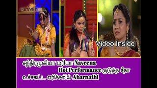 New Enga Veetu Mapillai : Seetha lakshmi's Hot performance, Burning Scene of Abarnathi