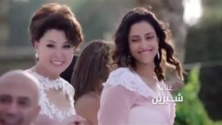 مسلسل حلاوة الدنيا - الحلقة الخامسة |  | Halawet El Donia - Eps 5