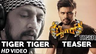 Tiger Kannada Movie Songs | Tiger Tiger Teaser | Pradeep, Madhurima | Sudeep, Arjun Janya